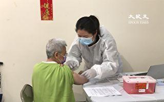 紐約市小商業局「全民疫苗」增加招聘職位
