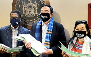参选纽约市长 杨安泽递交超过九千个连署签名