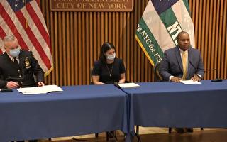 纽约市警局推出网络报案系统