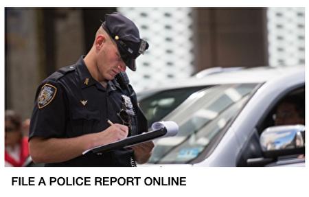 进入警察局网站之后选择这个图标就进入了报案系统。