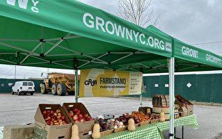 GrowNYC建食品配送中心  提供本地種植新鮮食品
