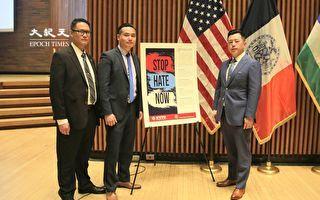 打擊反亞裔仇恨犯罪  紐約警局部署便衣警官