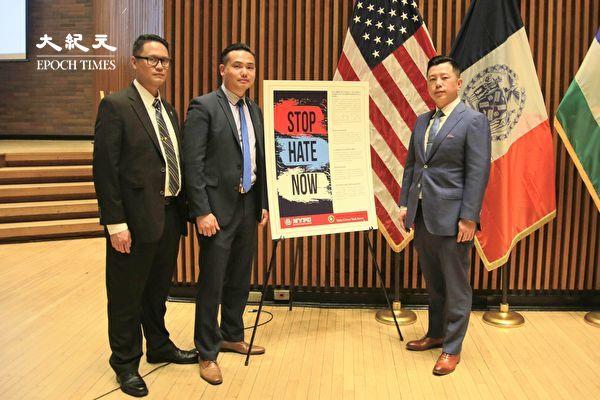 打击反亚裔仇恨犯罪  纽约警局部署便衣警官