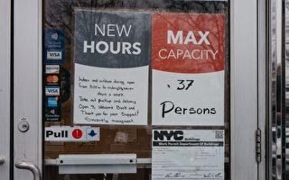 商業租約個人責任禁令延至6月底  紐約市議會通過