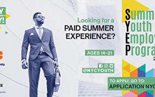 紐約暑期青年就業計畫將回歸並全面展開