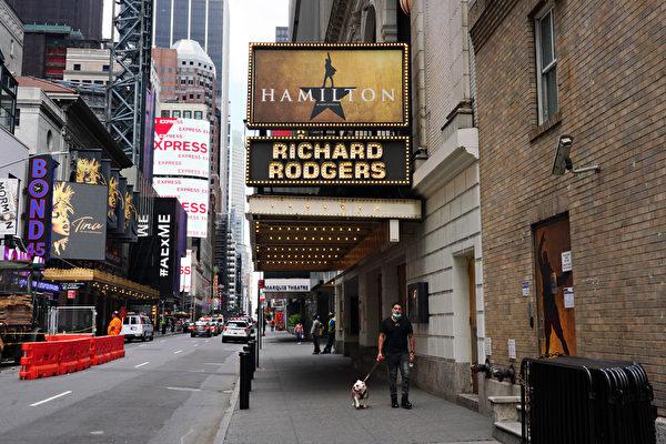 紐約市長希望9月份恢復百老匯演出