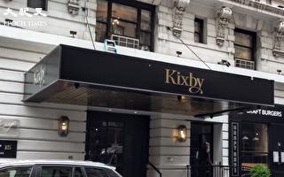 疫情爆發後 紐約市府每晚花100萬讓遊民住酒店