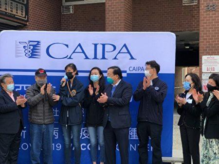 亞美醫師協會26日與紐約中華公所、孔子大廈聯合在華埠召開會,為民眾接種疫苗。左二為紐約中華公所主席于金山、左五為亞美醫師協會會長劉季高醫生。
