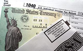 國稅局將自動返還已繳聯邦失業金稅款