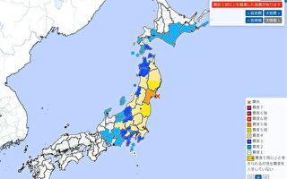 日本宮城縣外海7.2強震 發佈海嘯警報