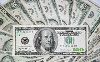 洛機場截獲11萬美元偽鈔 香港寄出