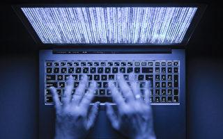 中共骇客入侵微软系统 德国联邦政府机关受害
