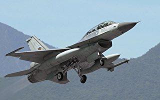 【名家專欄】拜登須提升台灣海空防禦能力