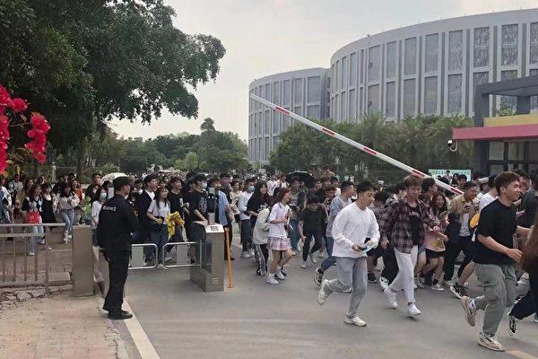 封校割韭菜引爆不滿 粵校學生集體衝校卡
