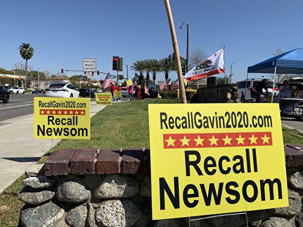 加州州長失民心 紐森很可能在罷免中下台