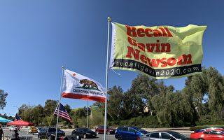 遭210萬人聯署罷免 加州州長紐森回應