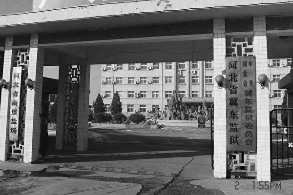 邢台市广播电台主任编辑陈星伯遭枉判三年