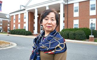 一位中国流亡女商人向美政府作证的那一刻