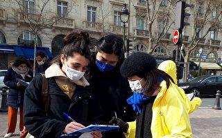 巴黎人谴责中共强摘器官:对人类尊严的侵犯