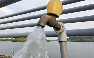 台湾北中南水库都有进账 水利署:雨有下对地方