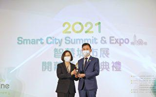 首创防救灾模拟系统 竹市获颁创新应用奖