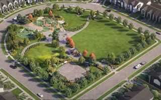 Harmony社区新公园充满绿色自然元素