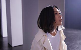 劉若英闊別6年新專輯 用11首歌給出新體悟