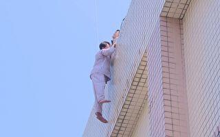 黃文星演反派懸吊七樓外 Gino忍懼高跳樓對戲