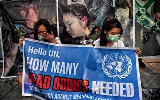 组图:缅甸民众烛光哀悼被警方枪杀抗议者