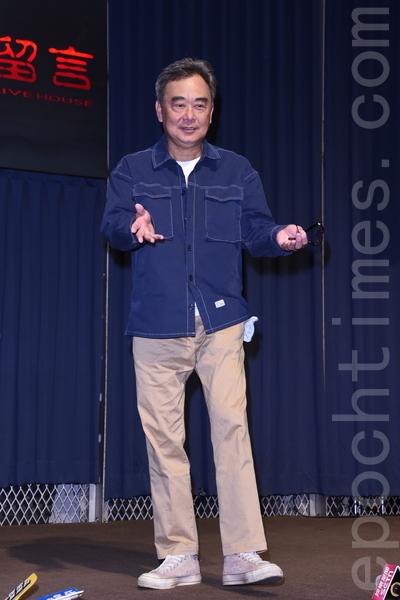 陈昇术后恢复佳&新宝岛康乐队2021新乐园春酒演唱会现身