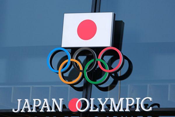 【新闻看点】国际奥委会吃窝心炮 日本拒中国疫苗