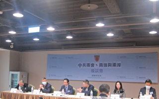中共威脅日增 專家:台灣需多方面加強國安