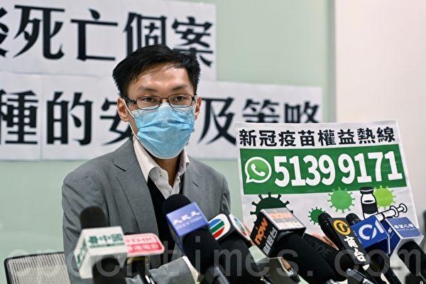 香港民主党吁停长者接种科兴疫苗