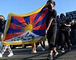 藏人吁国际关注 中共加强控制西藏