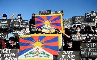 组图:中共镇压西藏62周年 印度流亡藏人抗议