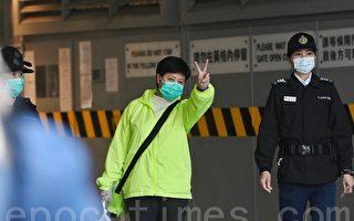 組圖:香港高院批准黃碧雲保釋 伍健偉還押