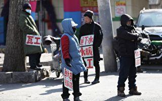 金言:人口危機正在衝擊中國經濟