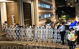 组图:香港中西区西营盘多栋大楼封区检测