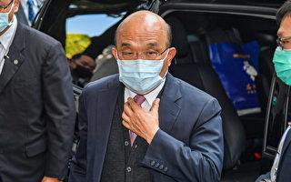 蘇貞昌強調疫情警戒未升級 籲全民防疫做到位