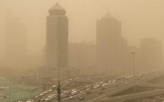 【新聞看點】報復美加 習再誤判?沙塵暴襲北京