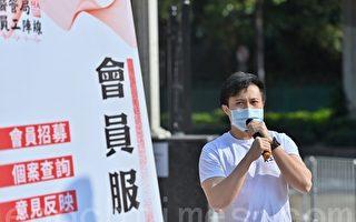 香港逾半长者取消预约接种疫苗