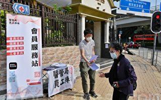 组图:香港医管局员工摆街站 介绍疫苗资讯