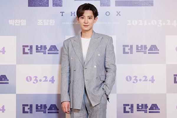 """EXO灿烈今日入伍 晒""""敬秀手表""""暂别粉丝"""