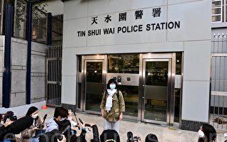 八名港人遣返香港 邹幸彤批警方拒向家属交代情况