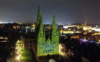 組圖:英國封鎖一周年 民眾反思並哀悼逝者