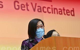 香港政府暂停接种复必泰疫苗