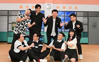 台綜《國光》改版推新陣容 李玖哲加入主持群