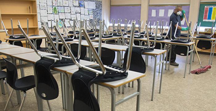 爆發疫情 士嘉堡和約克區2所學校週二起關閉