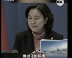 陈思敏:中共共青团媒体曾曝光新疆采棉黑历史