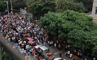 廣東公司數千員工抗議變相降薪 遭警鎮壓